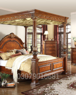 Code: BS 1005 | Wooden Bed
